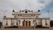 1280px-National_Assembly_of_Bulgaria