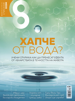 cover_x (1)