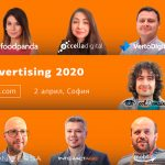 Online Advertising 2020: SEO, PPC, Ecommerce